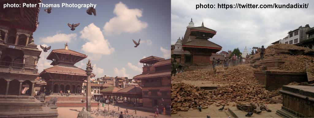 nepalSQ